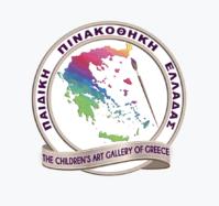 The Children's Art Gallery of Greece